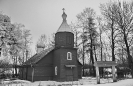 Gailiūnų cerkvė